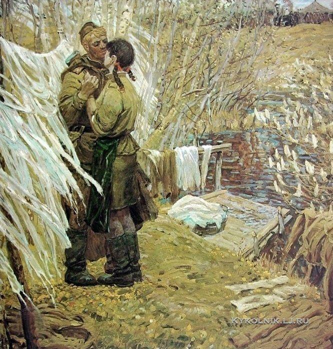 Дмитриевский Виктор Константинович (1923–2006) «Во втором эшелоне» 1979