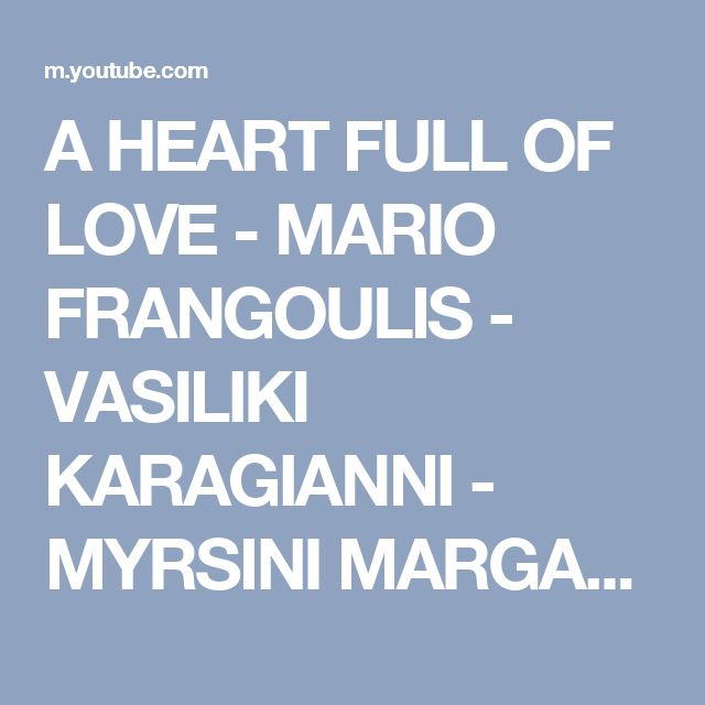 A HEART FULL OF LOVE - MARIO FRANGOULIS - VASILIKI KARAGIANNI - MYRSINI MARGARITI - YouTube