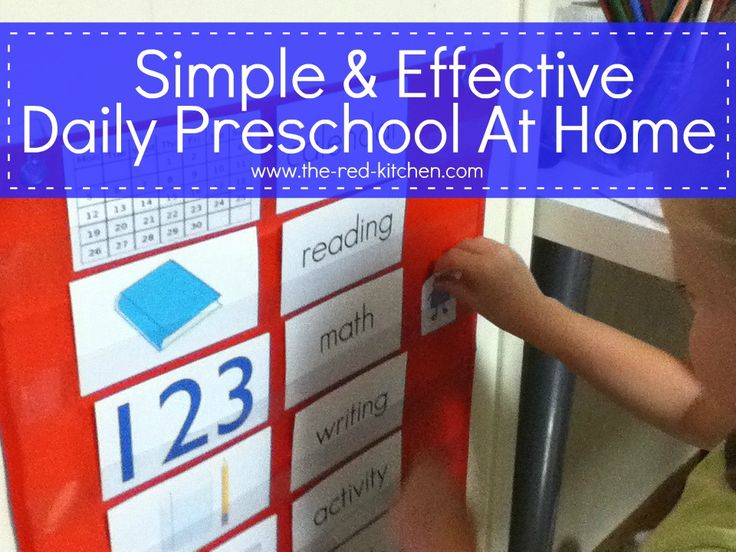 Simple & Effective Daily Preschool At Home