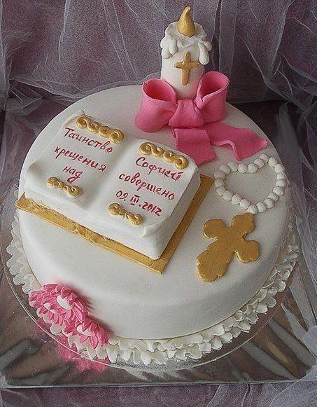 Торт на крестины . (подборка)   80 фотографий