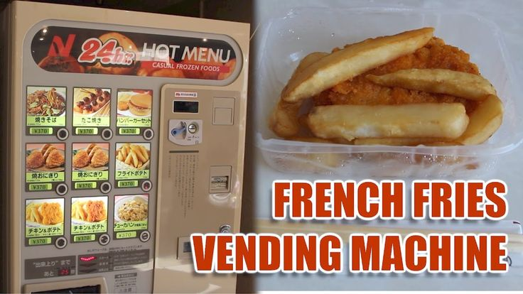 Japanese Vending Machine French Fries Review #japanesefood #food #sushi #Japan #foodporn #japanese #dinner #lunch #yummy #ramen