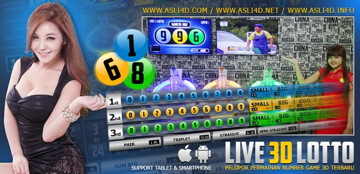 number game online