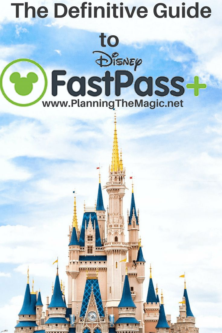 The Definitive Guide to Disney's FastPass+ | Once the Disney hotel is booked it's time to worry about the details.  Having the correct FastPass setup is as important as anything else.  For more information visit www.planningthemagic.net