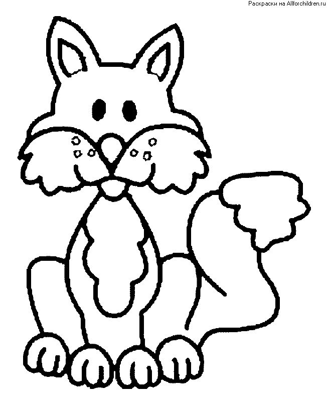fox coloring pages az coloring pages