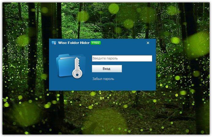 wise-holder-folder-password