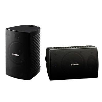 Yamaha NSAW294 Black All Weather Speakers 80W