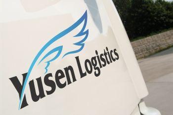 Yusen Logistics führt Luftfracht-Konsolidierungsservice in Moskau und St. Petersburg ein - http://www.logistik-express.com/yusen-logistics-fuehrt-luftfracht-konsolidierungsservice-in-moskau-und-st-petersburg-ein/