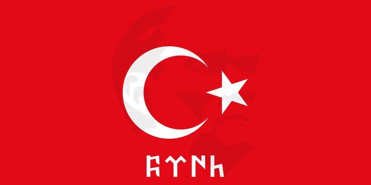 Göktürkçe Türk, Atatürk ve Türk Bayrağı