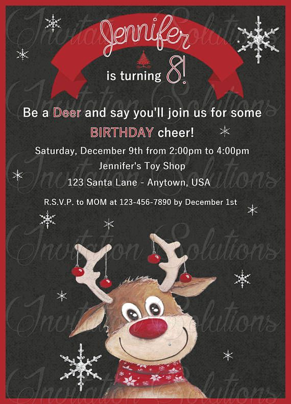 10 best christmas invitations images on pinterest christmas adorable christmas deer birthday party invitation cute filmwisefo