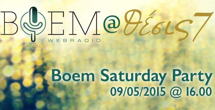 από Θέσις 7 ... Boem Saturday Party!