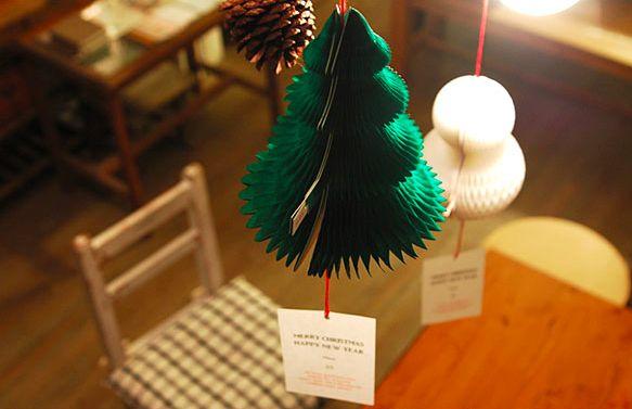 3D Card- Christmas Tree from Camélia