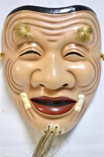 Mascara-japonesa-tradicional-Noh-de-demonio-tocarlo-samurai-Kagura-Kabuki-Bugaku-Kyogen