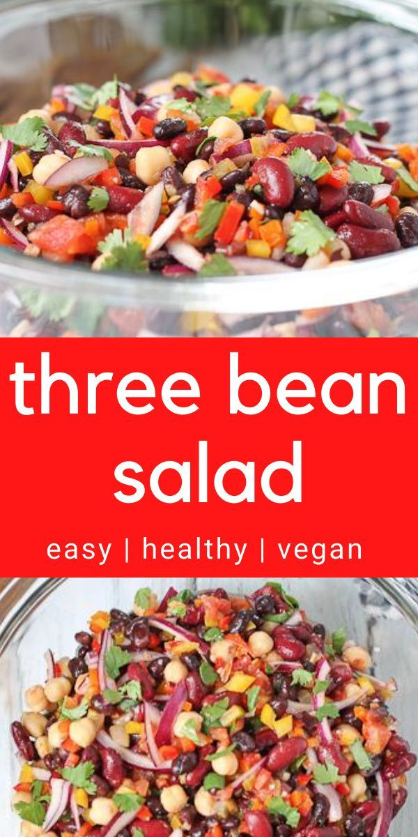 Classic Three Bean Salad Easy Healthy Side Dish With Easy Homemade Dressing In 2020 Bean Salad Three Bean Salad Plant Based Diet Meal Plan
