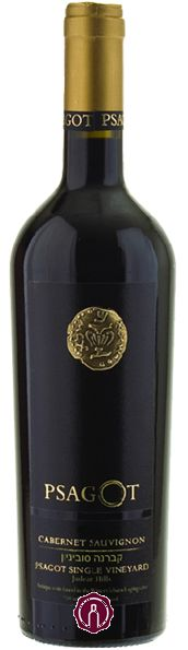 (36) Comparable to a cru classe Bordeaux or cult Napa Valley red, the deep purple color foreshadows the dark berry and blackcurrant aromas that are framed by the richest vanilla of aging in premium barrels. Pair with Beef wellington.