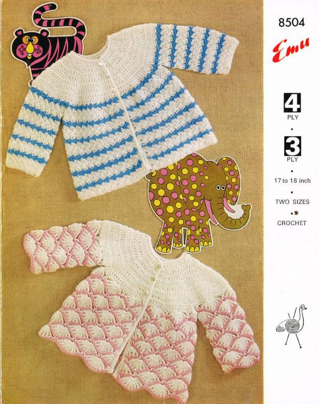 Emu 8504 crochet matinee coats baby vintage pattern