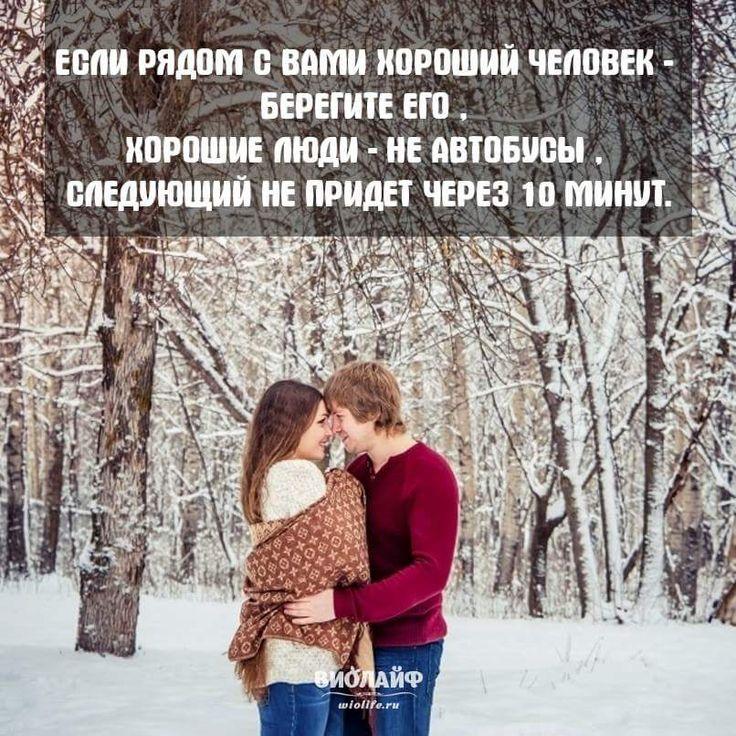 15338670_1522258961137579_6711355745590660288_n.jpg (806×806)