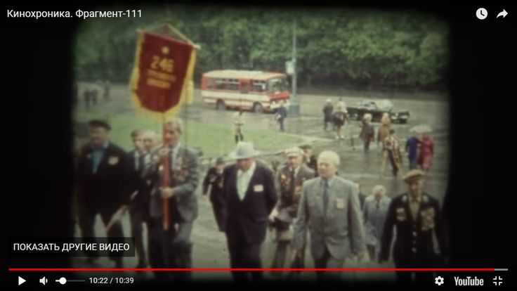 http://lnk.al/5fth  Мои односельчане. Спортсмены, труженики, воины (встреча ветеранов ВОВ, 162 дивизия). 1980-ые годы...