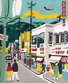 Tor Road, Kobe - woodblock print by Hide KAWANISHI, Japan 川西英「神戸百景 57 トアロード」
