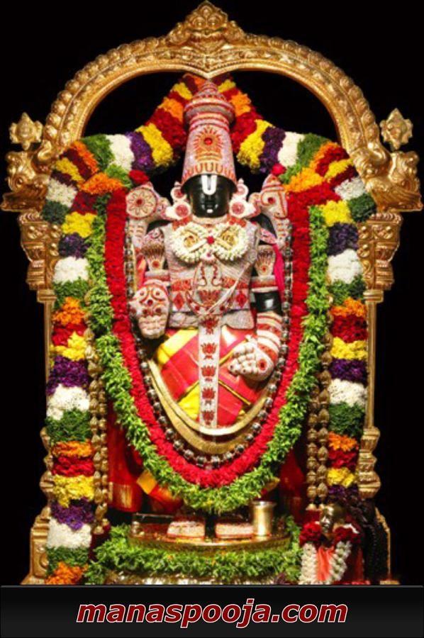 3d Wallpapers Of Lord Venkateswara 242045 Lord Shiva Painting Lord Murugan Wallpapers Lord Krishna Wallpapers