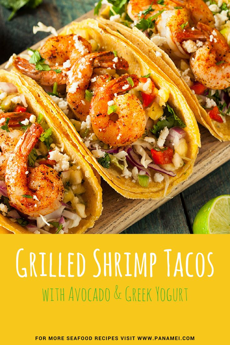 Start the new year off right with this very healthy Shrimp Taco recipe. You can't go wrong with shrimp, avocado, greek yogurt, and cabbage...