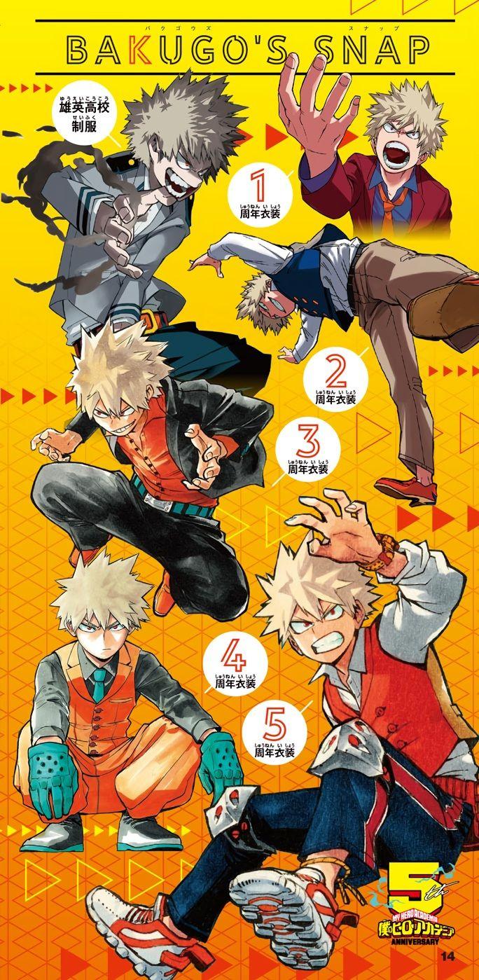 R On Twitter Anniversary Art Hero Academia Characters Anime