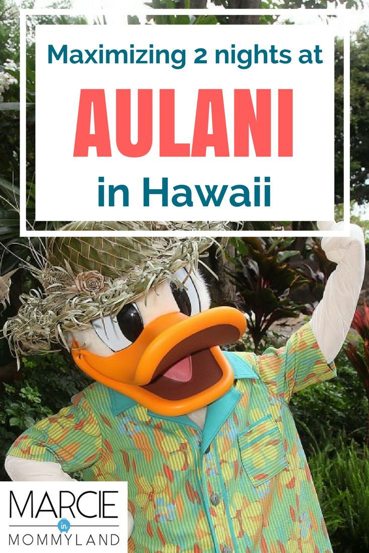 Are you heading to Oahu, Hawaii and want to include a stop at Aulani, a Disney Resort & Spa? See how you can get the full Disney experience in just 2 nights at Disney Aulani in Ko Olina on Oahu. Click to read more or pin to save for later. www.marcieinmommyland.com #disneyaulani #aulani #familytravel #oahu