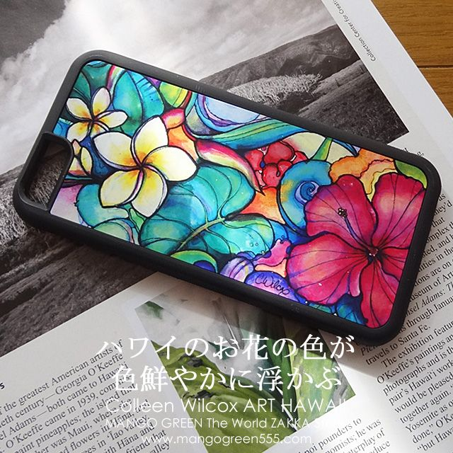 Tropical Flower PARADISE iPhone case by Colleen Wilcox Art HAWAII 贅沢なハワイの花柄