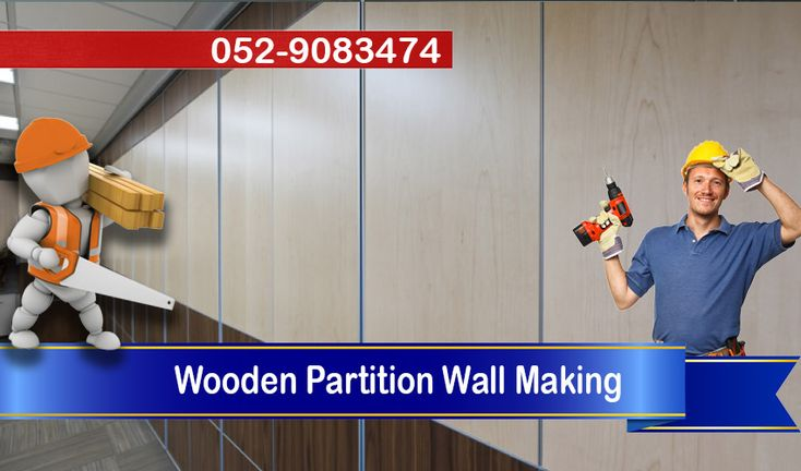 CSD Carpentry Services have best Carpenter for Glass, Gypsum & Wooden Partition and any kind of Wood Work for your home office or Shop any where in Dubai.