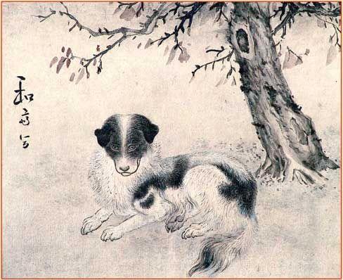 Byeon Sangbyeok-dog - Korean painting - Wikipedia, the free encyclopedia