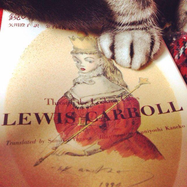 【新入荷】ルイス・キャロルの「鏡の国のアリス」を入荷しました。鏡をくぐり抜け奇妙な世界に足を踏み入れたアリス。チェスのゲームと一緒に進むお話しを、ぜひ古書店Bookshop Rockyでお求めください。------------------- #buy #love #shop #book #used #it #good #cat #古本 #にゃんこ #ねこ #ほん #かわいい #だいすき #本 #お知らせ #読書 #アリス #鏡の国のアリス