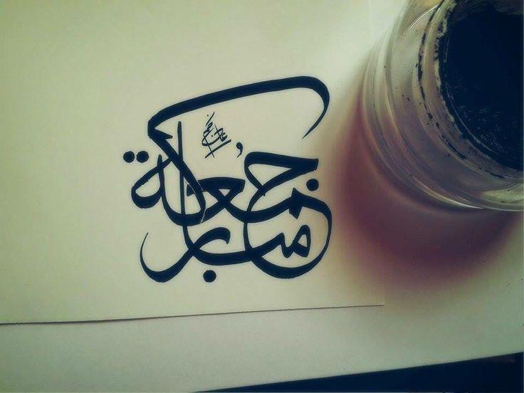 """KIBLAT.NET – Diriwayatkan dari Juwairiyah binti Al-Harits bahwa Nabi Muhammad menjumpainya yang sedang berpuasa pada hari Jumat. Beliau kemudian bertanya kepadanya, """"Apakah kamu berpuasa hari kemarin?"""" Juwairiyah menjawab, """"Tidak."""" Beliau bertanya lagi, """"Apakah kamu ingin berpuasa pada hari esok?"""" Ia menjawab, """"Tidak."""" Maka Rasululullah bersabda, """"Kalau begitu, berbukalah!"""" (HR. Bukhari) Demikian juga diriwayatkan bahwa suatu …"""