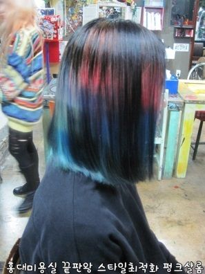 PUNKSHALOM,hair style,special color,red,blue,black,hair dyeing