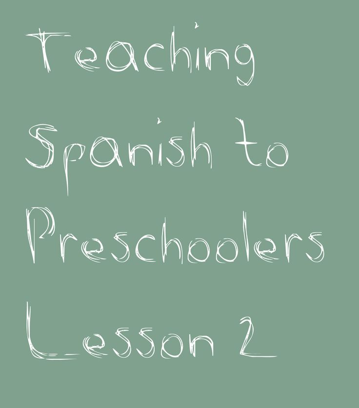 This is the second installment in a series of posts that lay out the lesson plans I developed for a preschool Spanish class. The first lesson can be found here, and I recommend you read it first or...