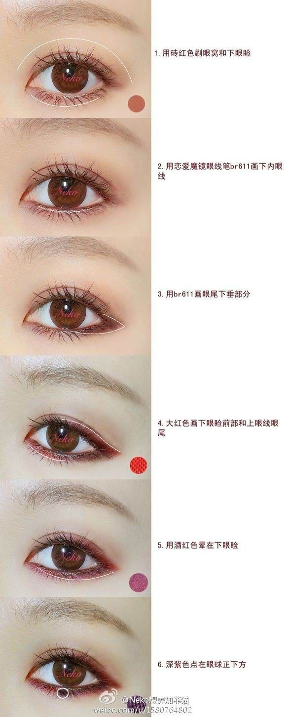 Korean make up. Puppy eyeliner look. Makes your eyes look bigger (seriously it does). Like this smokey style.