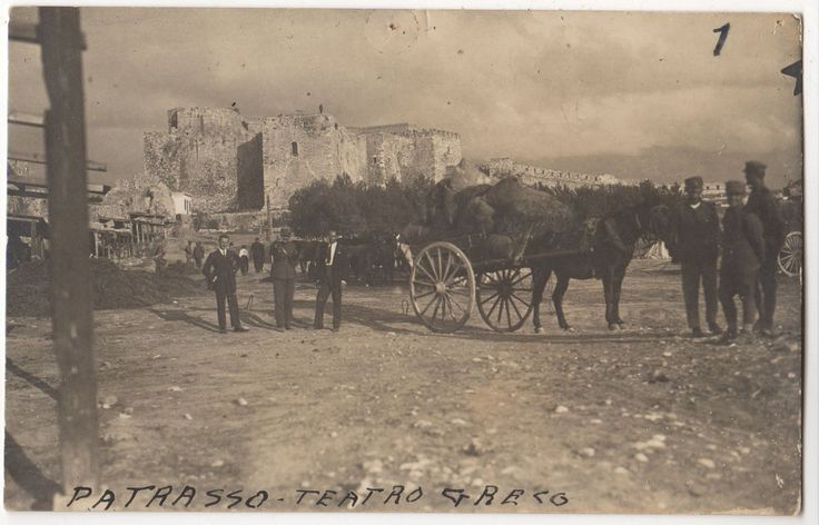 GREECE 1900 PATRA GREEK THEATRE Real photocard cover