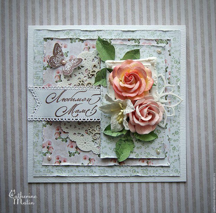 Купить Открытка ручной работы «Любимой маме» - белый, открытка, Открытка ручной работы