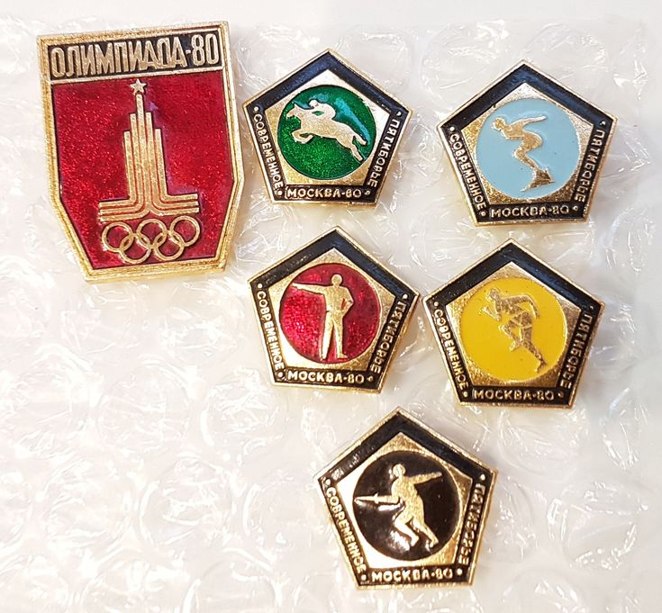 "Olympic Games 80 Moscow Pin Badge Full Set All 6pcs ""Pentathlon"" USSR 1980 by Olympiad80 on Etsy"