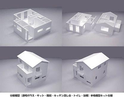 建築模型 - Google 検索