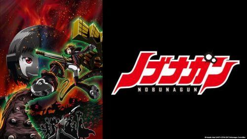 Nobunagun OST | Our collectiom | Pinterest