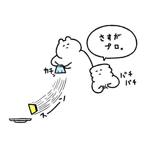 「プリンにカーブをかけるプロ」/「STUDY」のイラスト [pixiv]