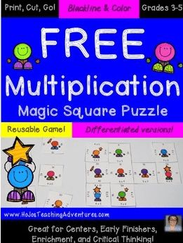 FREE multiplication math game - great for 3rd, 4th, and 5th grade review, practice, and test prep