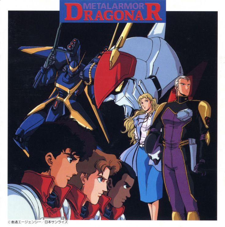 Kiko Senki Dragonar (Metal Armor Dragonar)