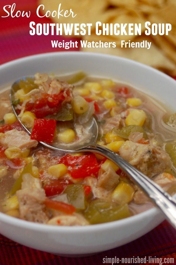 Skinny Slow Cooker Southwest Chicken Soup. Simple & Deliciously Satisfying. 143 calories, 4 Weight Watchers Points Plus. http://simple-nourished-living.com/2015/11/skinny-slow-cooker-southwest-chicken-soup/