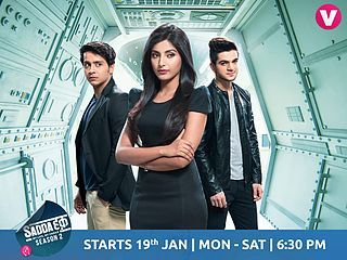 sadda haq season 2 - Google Search