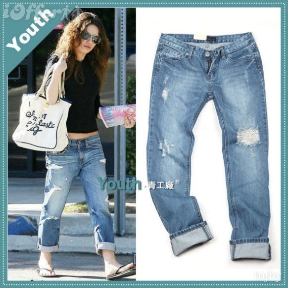 1000  ideas about Baggy Jeans For Women on Pinterest  Plus size