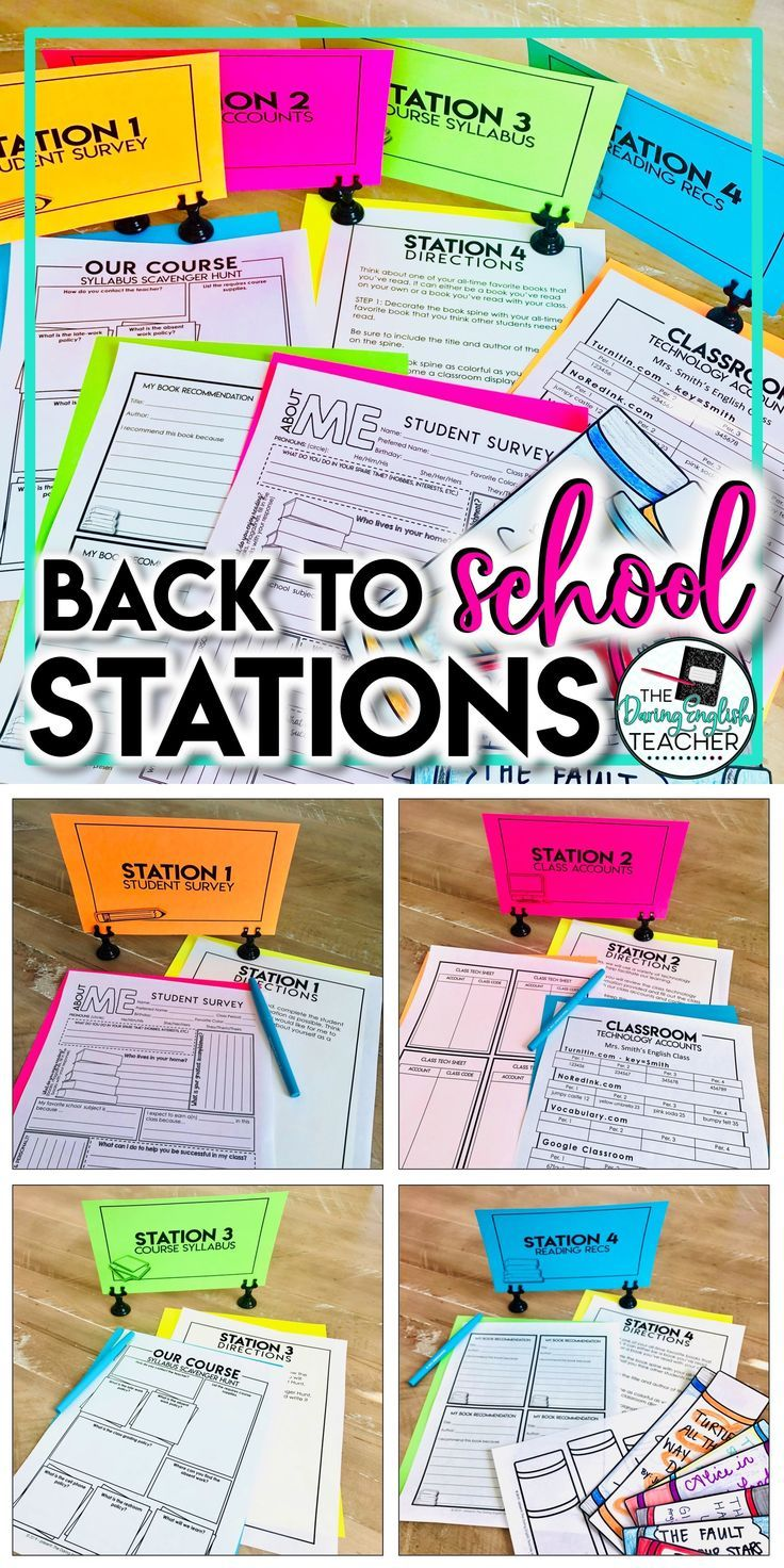 Back to School Stations (Middle School and High School