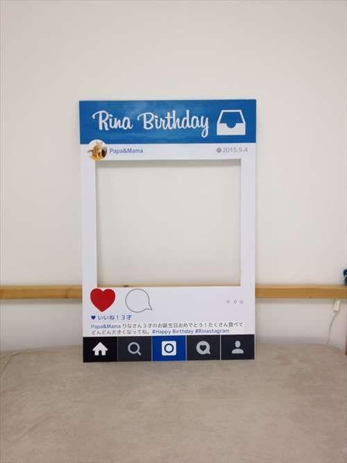 rina birthday