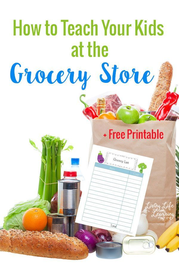 Learning doesn't always have to happen at a desk, make the most of your next shopping trip with these tips on how to teach your kids at the grocery store.