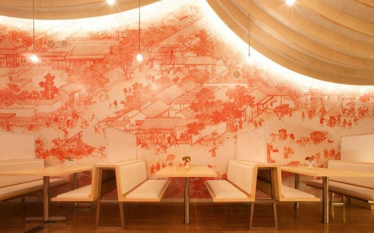 Китайский ресторан Happy Panda от Hou de Sousa - RDH.RU