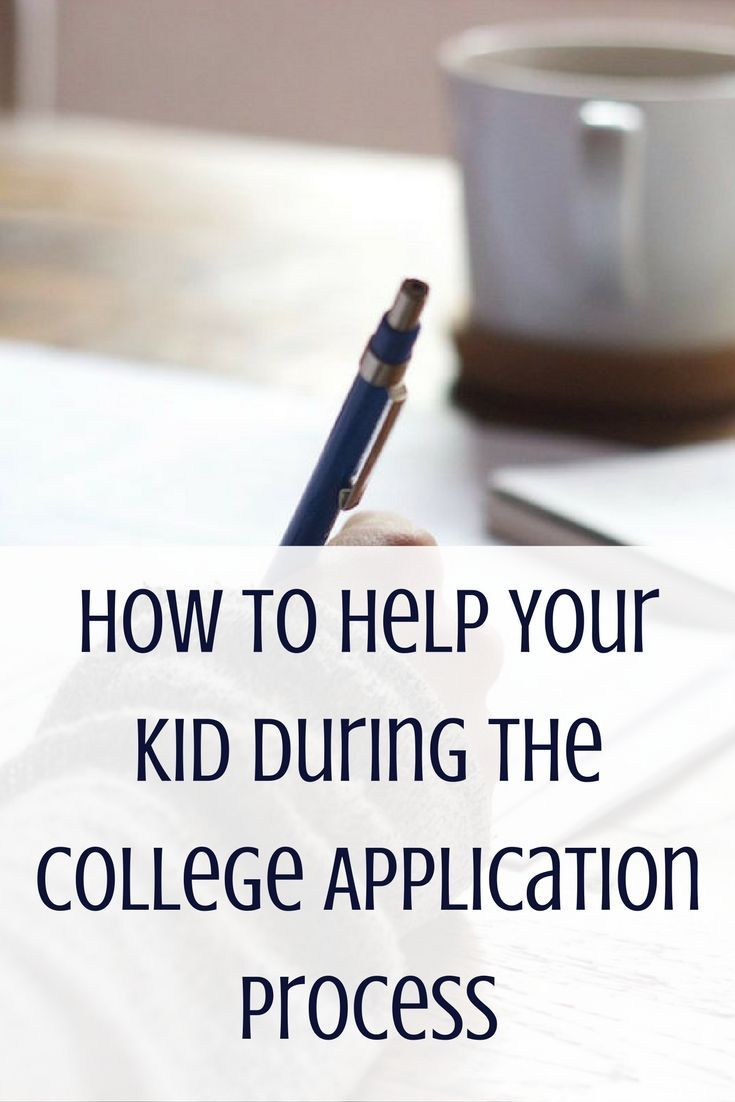 how to find colleges to apply to